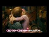 «Гарри Поттер и Принц-полукровка» в 21:00 на СТС