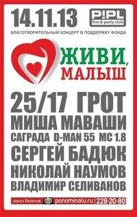 Серёга Гурычев, 25 декабря , Хабаровск, id212049486