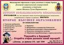 Вузы Екатеринбурга Магистратура Финансы И Кредит