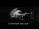 Lorna Shore - This is Hell (караоке версия от Cyril Elkhart)
