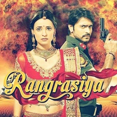 Download Telugu Serial Agnisakshi Serial Ringtone