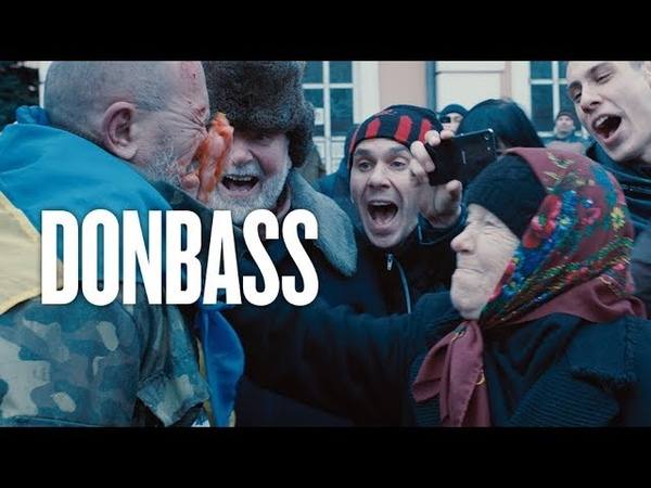 ДОНБАСС Donbass Trailer Deutsch | German [HD]