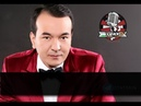Ozodbek Nazarbekov Atrofingda Озодбек Назарбеков Атрофингда Karaoke version