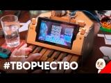 Музыкальные темы из Zelda на пианино Nintendo LABO