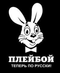 Олександр Луць, 26 января , Бар, id34097082