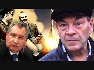 Инженер-конструктор про бардак в РОСКОСМОСЕ, про Илона Маска, Рогозина и упавший Союз #КОТЕЛЬНИКОВ