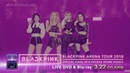 """LIVE DVD Blu-ray """"BLACKPINK ARENA TOUR 2018 SPECIAL FINAL IN KYOCERA DOME OSAKA"""" TRAILER"""