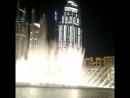 шоу фонтанов Бурдж Халифа