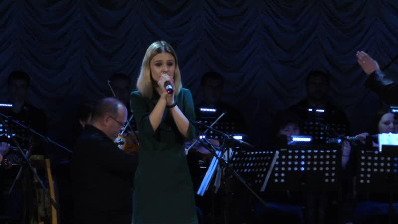 Алина Талушкина Родина (Концертный эстрадный оркестр г.Мозыря, РБ, 14.01.2019г.)
