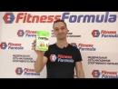 Sport Definition Pump Kick 450 gr в сети магазинов Fitness Formula