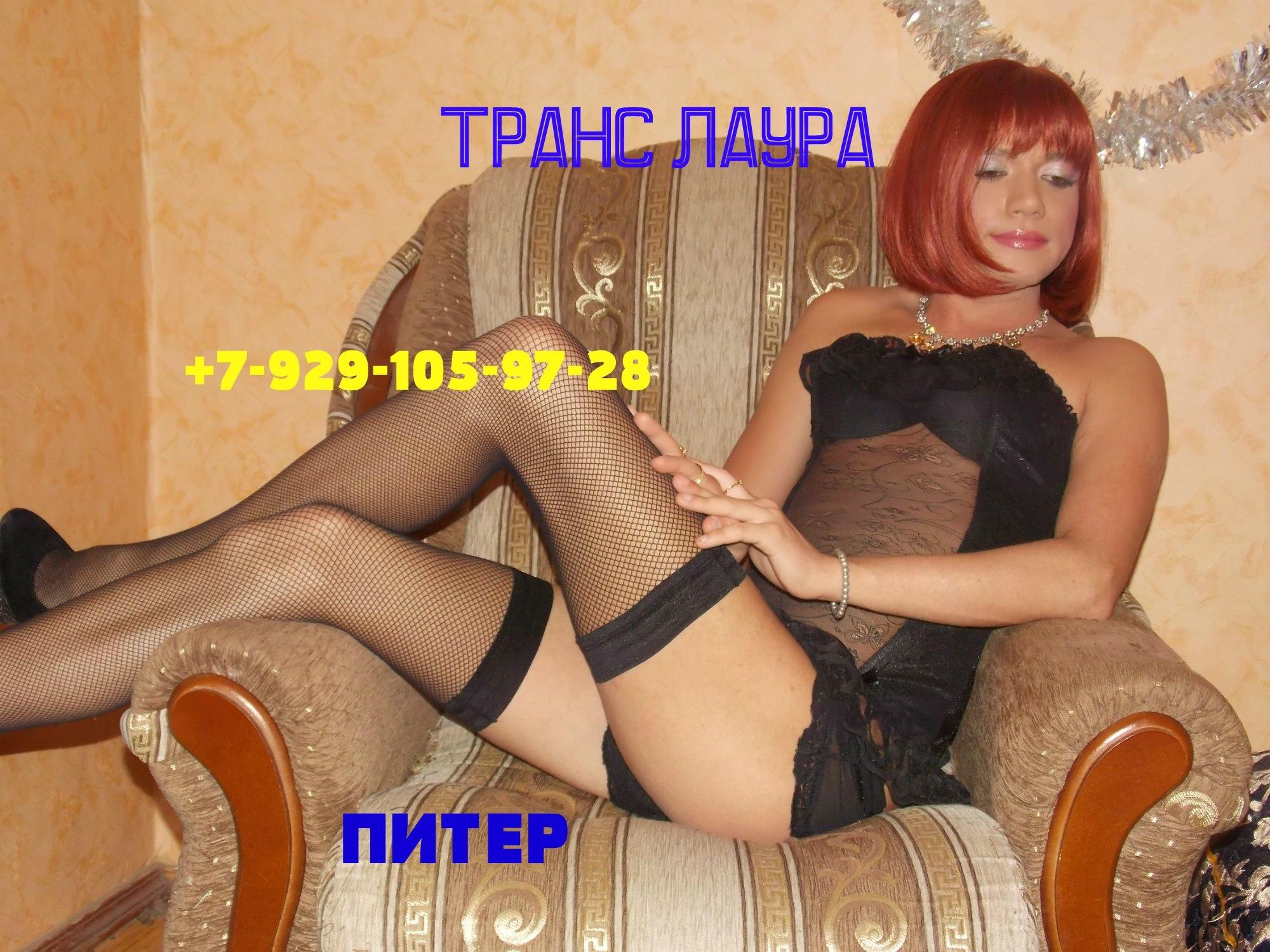 Проститутки в питере индивидуалки 6 фотография