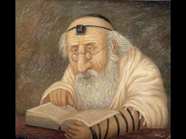 О знании™, или в чем отличие еврейских мудрецов от западных. 246