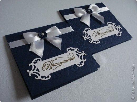 Свадебные приглашения своими руками скрапбукинг
