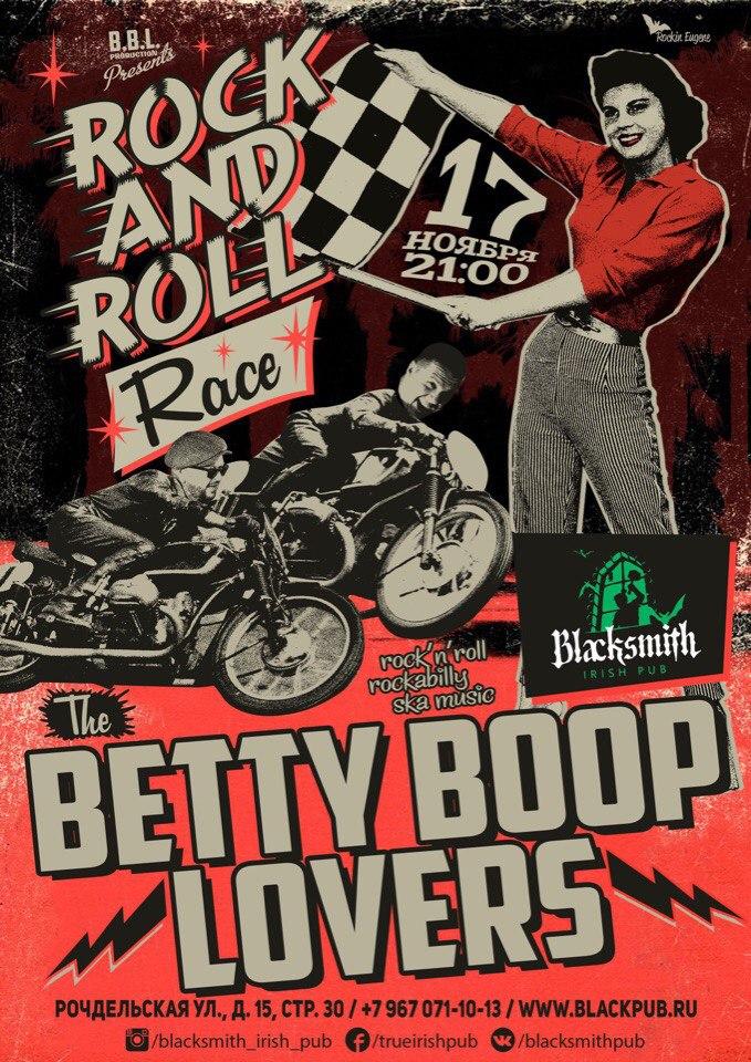 17.11 The Betty Boop Lovers в ирландском пабе BlackSmith!