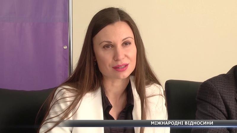 У СумДПУ відкрили спеціальність «міжнародні відносини»