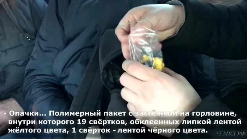 11-клашки тороговали наркотой