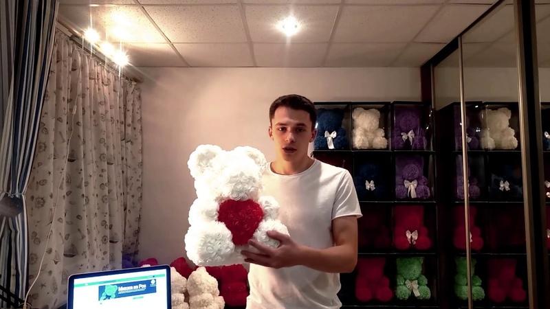 Ателье Bearose представляет Мишек из Роз!