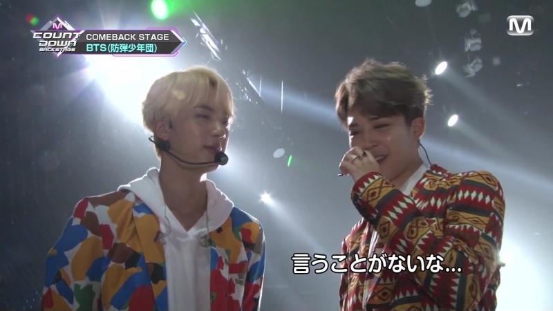 BTS Backstage @ M Countdown 180916
