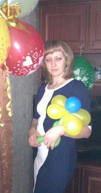Светлана Лагуткина, 13 января , Киселевск, id200953714