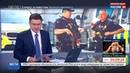 Новости на Россия 24 В Великобритании живут 23 тысячи готовых к атаке джихадистов