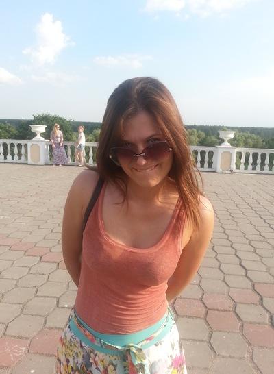 Екатерина Быковская, 15 июня 1996, Грозный, id184792252