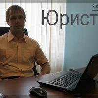 Николай Вепренцев