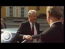 В мире моторов. Президент России Борис Ельцин тестирует десятку (1993)