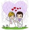 Оригинальное свадебное приглашение