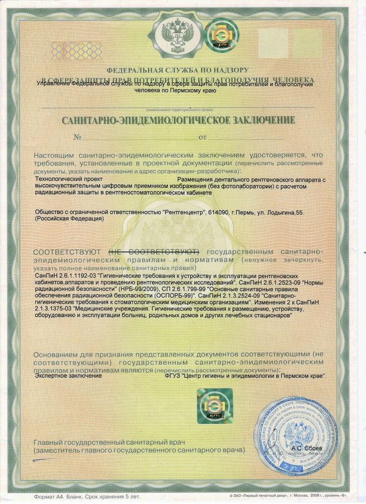 Бухгалтерская отчетность предприятий и организаций