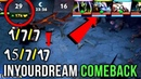 InYourdreaM EPIC Tinker Comeback From LoL to GOD - Dota 2 SEA SUPERSTAR TOP 1 MMR Rank Season 1 2