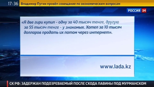 Новости на Россия 24 • Пилите, Шура, они золотые: в Казахстане возник ажиотажный спрос на гири