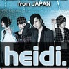 HEIDI. (J-ROCK /ANGURA KEI) + SANA - 05.04 - МСК