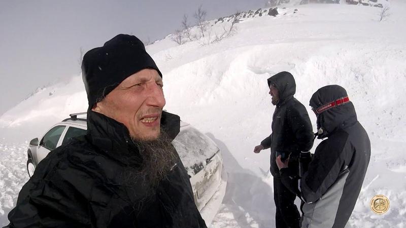 Серебрянский Камень.Восхождение.Дунитовая дорога-2019г.