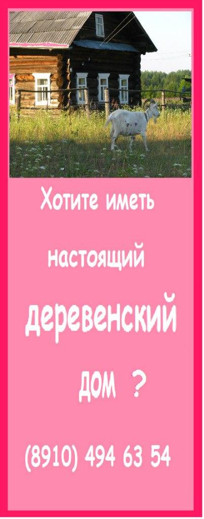 Александр Николаевич - фото №11