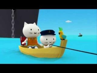 Мультики Детям - Мусти - Морские Спасатели