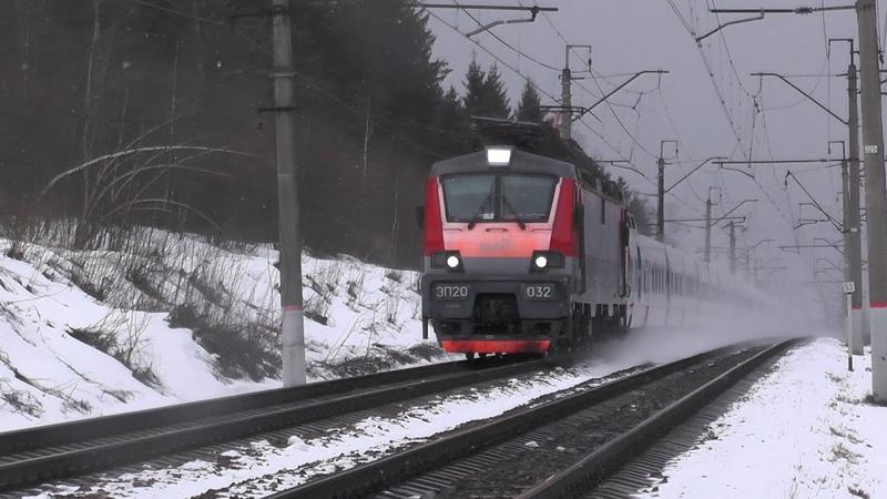 Электровоз ЭП20 032 с поездом № 014 Берлин Москва