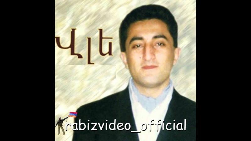 Alla Yar - Vle Khaloyan Mayis Karoyan