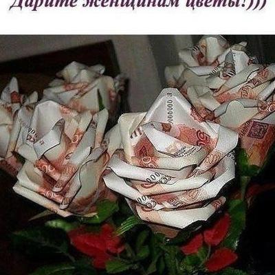 Татьяна Степанова, 25 ноября , Санкт-Петербург, id181412556
