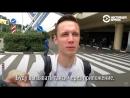 Как таксисты в Сочи загибают цены для иностранцев
