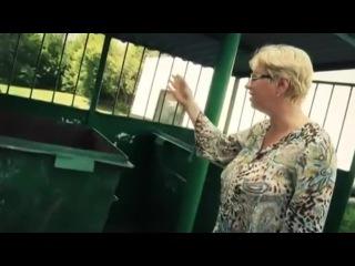 Городовой - Кому ремонтировать контейнерную площадку во дворе