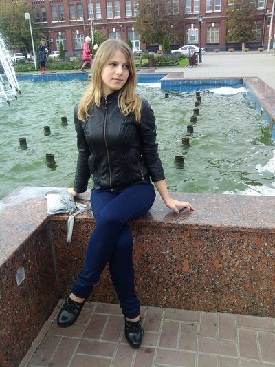 Кристина Эккерт, 23 сентября 1994, Кропоткин, id204099399