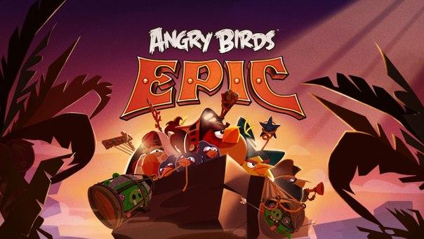 Скачать Angry Bird Epic для android