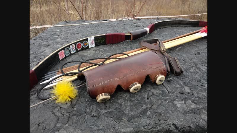 Отработка навыков полевой стрельбы. Мишень 60-ка стоит на земле,.дистанция почти 25 метров. лук традиция ,стрелы деревянные.