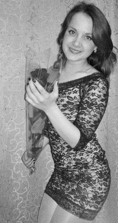 Анна Иванова, 11 сентября 1993, Луганск, id147080751
