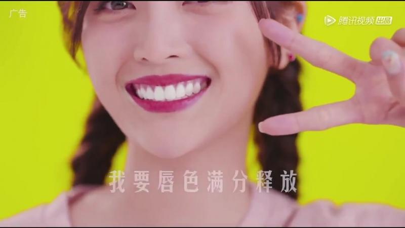 180421 Episode 1 White Now Toothpaste Ad - - Yamy, Zhao YaoKe Wu XuanYi ️ - - Produce101 创造101 Yamy ZhaoYaoKe 赵尧珂 WuXuanYi 吴宣仪