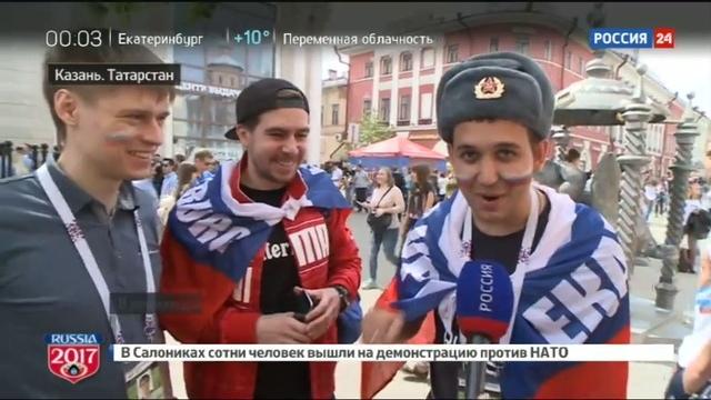 Новости на Россия 24 • Выступление сборной России на Кубке Конфедераций огромная самоотдача и нелепые ошибки