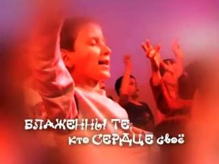 Hillsong Kids - Иисус - мой Cупер Герой 2004