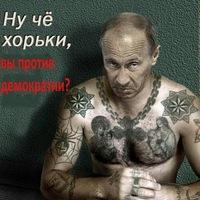 Анкета Владимир Владимирович