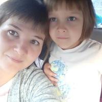 Алина Насырова
