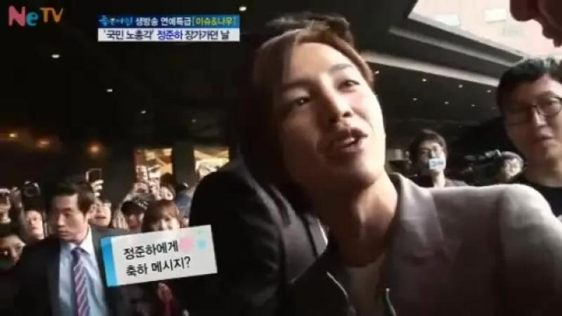[May 20, 2012] Jang Keun Suk на свадьбе актёра Jeong Jun Ha
